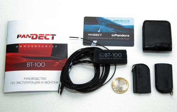 Pandora Pandect BT-100